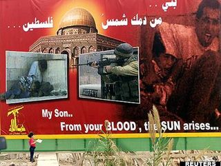 Islamic Blood Libel