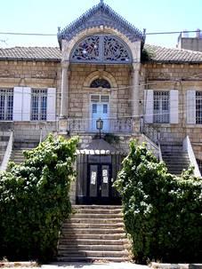 Orient House Jerusalem jpg