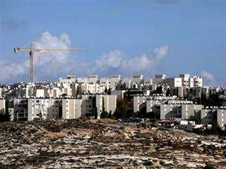 Gilo Israel