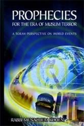Jewish Prophecies for the Islamic Era