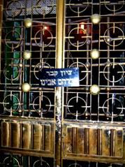 Abraham's Tomb (2)