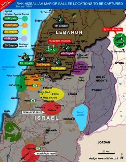 Iran-Hizbullah Map of Galilee