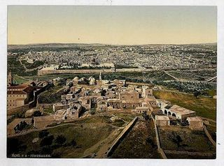 Jerusalem in 1948