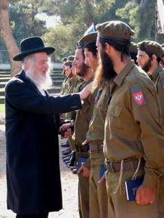 Rabbinic Blessing on the IDF Heseder Soldier