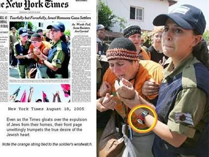 Jewish Expulsion Gaza