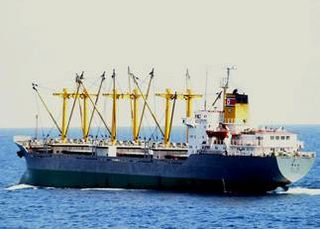 Dai Hong Dan North Korean Cargo Ship