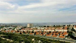 West Bank City of Ariel