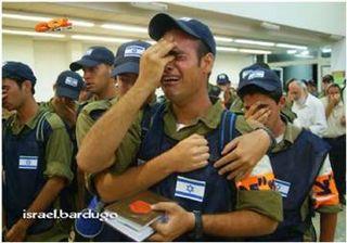 Grief IDF Soldier 2005 Gaza Expulsion